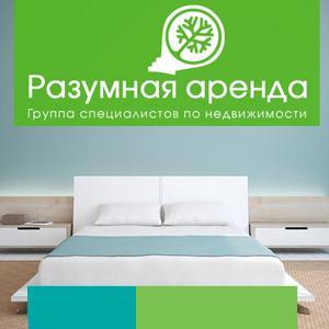 Аренда квартир и офисов Парголово