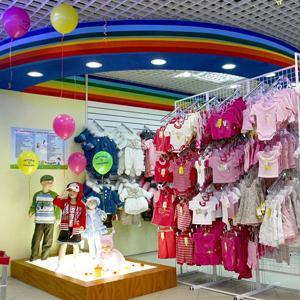 Детские магазины Парголово