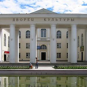 Дворцы и дома культуры Парголово
