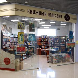 Книжные магазины Парголово