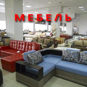 Магазины мебели Парголово