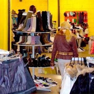 Магазины одежды и обуви Парголово