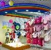 Детские магазины в Парголово