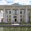 Дворцы и дома культуры в Парголово