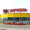 Гипермаркеты в Парголово