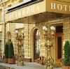 Гостиницы в Парголово