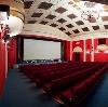 Кинотеатры в Парголово