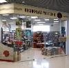 Книжные магазины в Парголово
