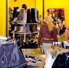 Магазины одежды и обуви в Парголово
