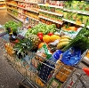 Магазины продуктов в Парголово