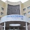 Поликлиники в Парголово