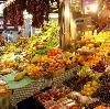 Рынки в Парголово