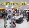 Спортивные магазины в Парголово