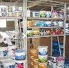 Строительные магазины в Парголово