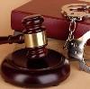 Суды в Парголово