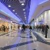Торговые центры в Парголово