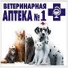 Ветеринарные аптеки в Парголово