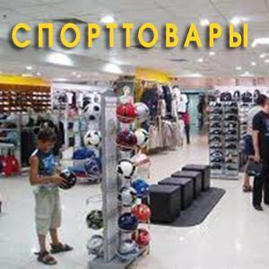 Спортивные магазины Парголово