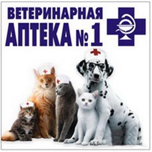 Ветеринарные аптеки Парголово