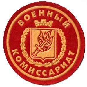 Военкоматы, комиссариаты Парголово